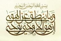 Arabic Calligraphy / by Sahar Shohdi