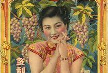 Asian vintage / by Masja's Artwork