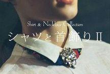 (飾) / accessories / by NTWing