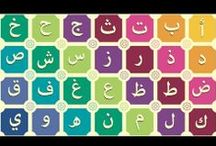 Arabic - Alphabet, Names for God, Proverbs, & More / I hope the title is self-explanatory. Disclaimer: I am NEITHER a speaker nor a reader of Arabic. This board includes calligraphy and art. If something is inappropriate, please advise in a comment. / by Natalie Gorvine