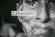 islam / by maged fadl