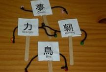 Ideas para mis clases de chino. Ideas for my Chinese classes / Inspiration to create material and prepare games for teaching Chinese (crafts, fashcards, worksheets...) / by Maica Benavides