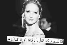 بالعربي / by ✨Yasmeen Moussa✨