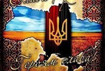 Everything Ukrainian / This board is dedicated to my father who risked everything to come to America for a new life.  He loved is heritage. VICHNAYA PAMYAT. / by Irka Dmyterko