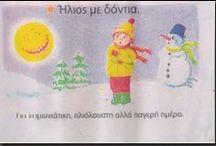 """Winter & School activities / Διάφορες δραστηριότητες για το νηπιαγωγείο σχετικές με την θεματική ενότητα """"Χειμώνας"""". / by Popi-it.gr"""