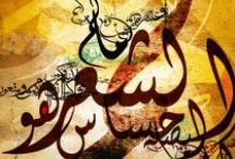 Art & Calligraphy / by Reem Muneef