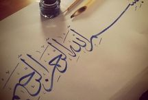 Arabic Calligraphy / by PassionForColors