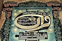 Arabic calligraphy / Beautiful words from or about the holy Quran written in Arabic! / by Shina J