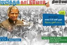 Dinamalar live Tv / by Dinamalar Tamil Newspaper