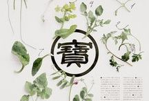 Graphic Design, Layout & editorial / by Yun Su