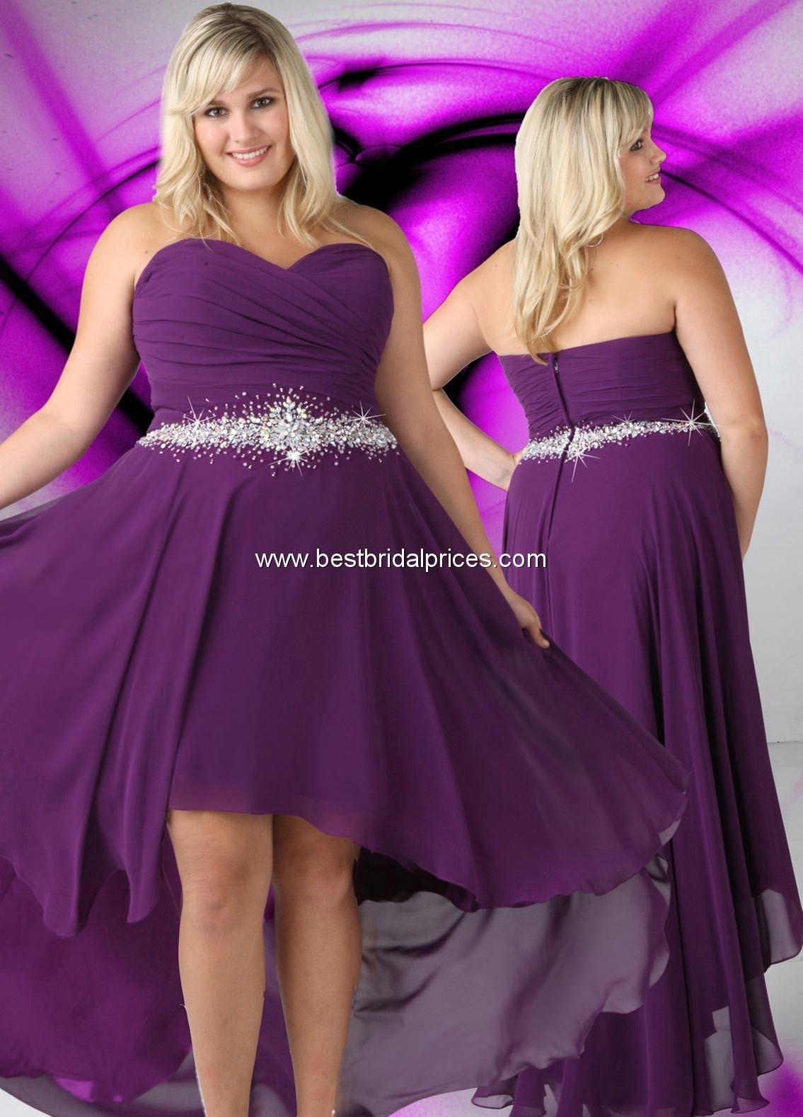 Выпускное платье для полной девушки