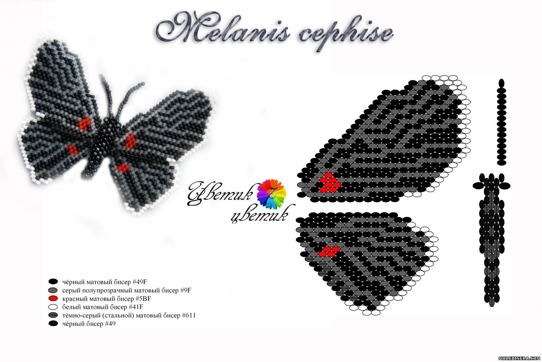 Фото схемы плетение из бисера бабочка