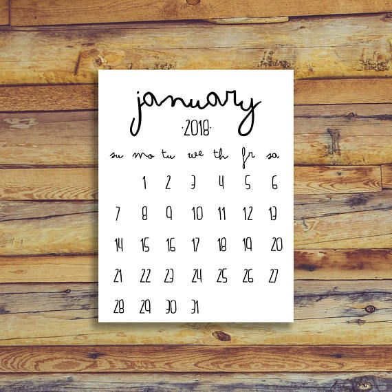 January 2018 Printable Calendar - Black And White - Instant ...