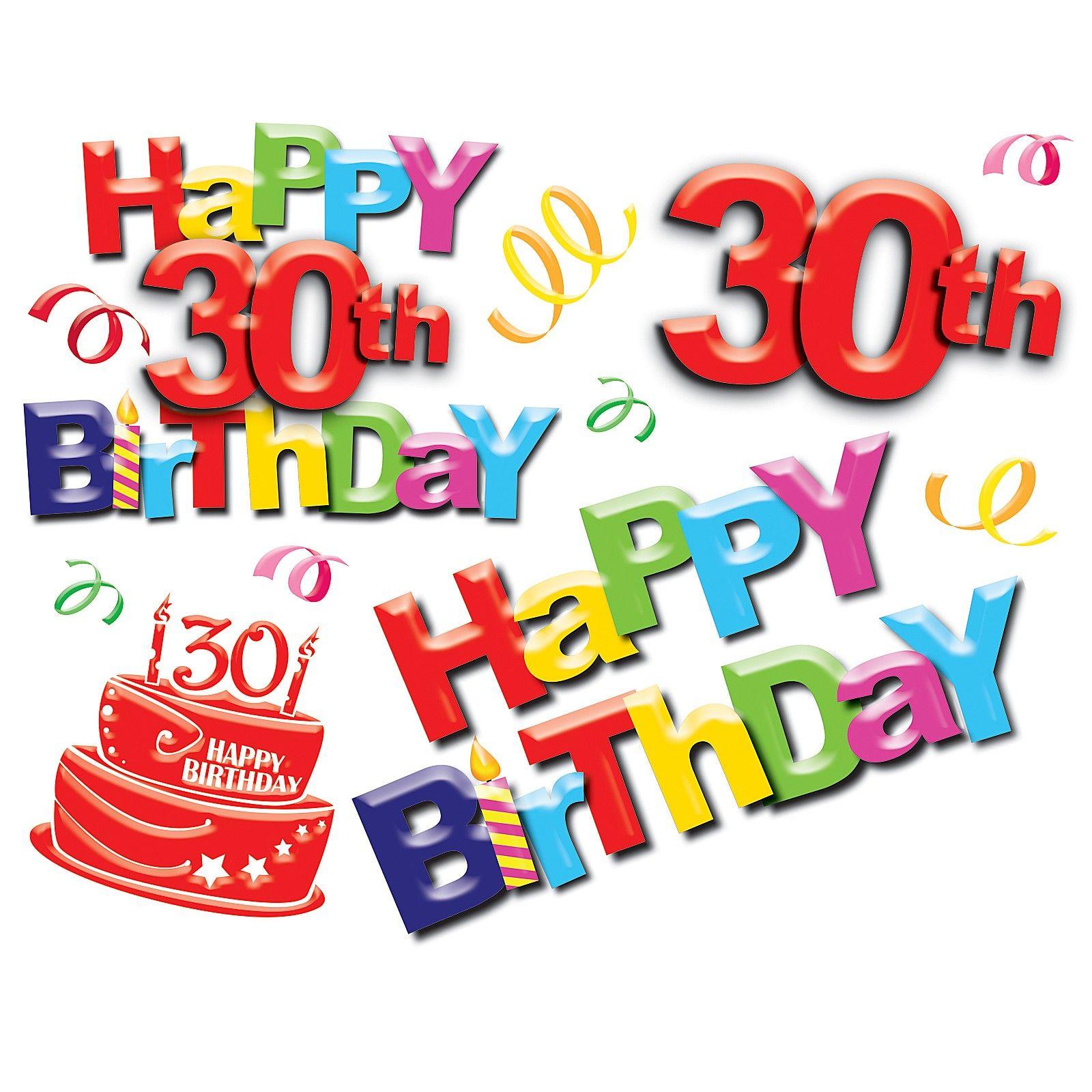 Поздравления с юбилеем 30 лет в стихах, в прозе, статусы 5
