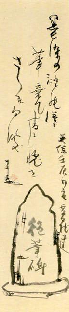 仙厓義梵の画像 p1_24