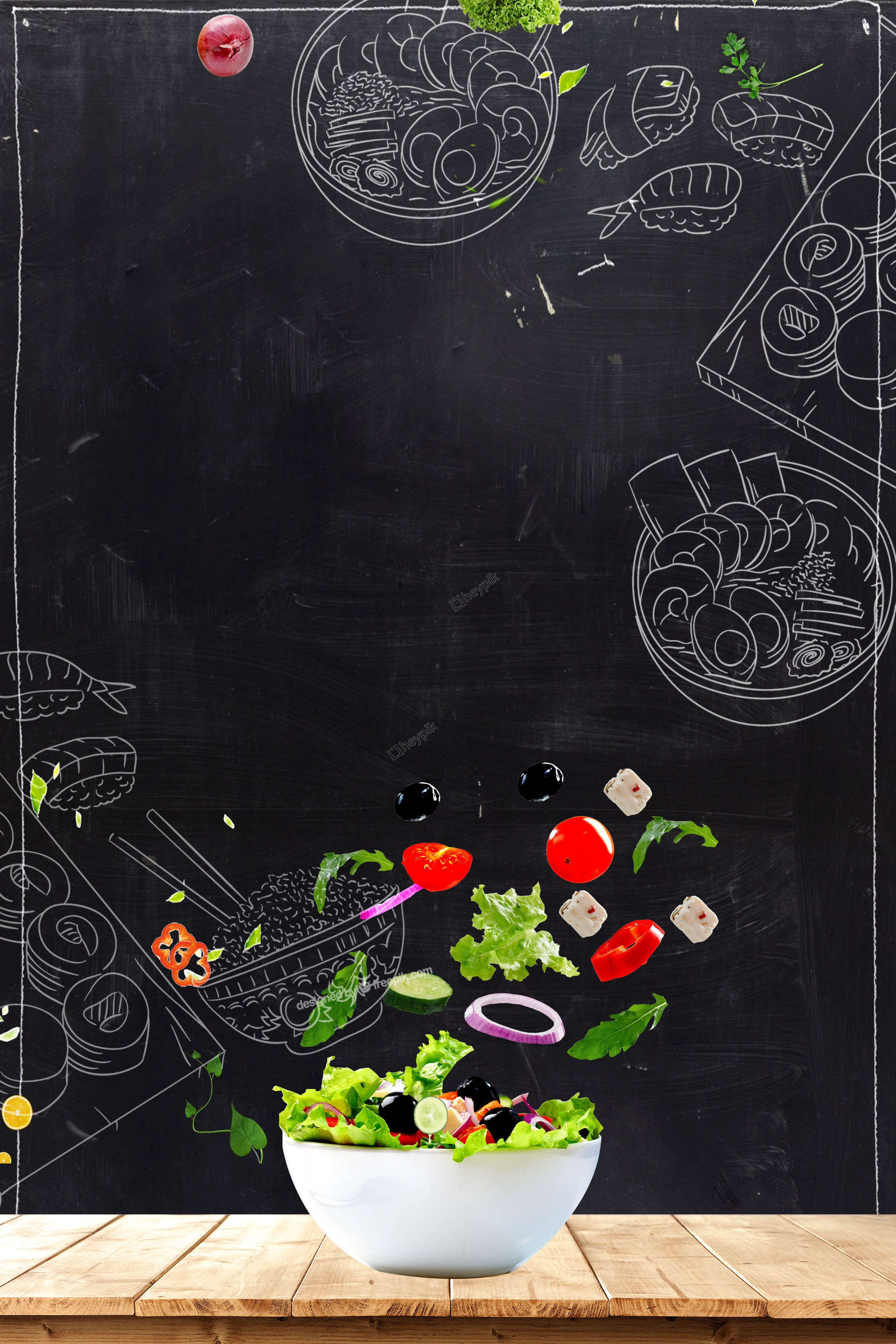 Vegetable Blackboard Creative Food Composite Advertising