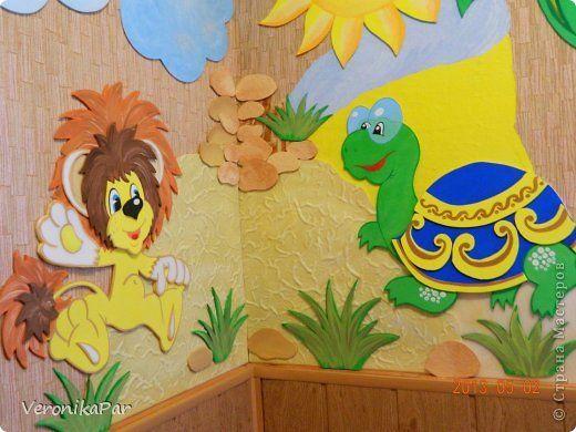 Все своими руками из потолочной плитки в детском саду 74