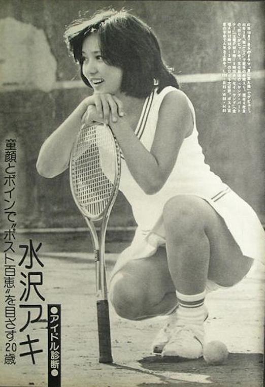 水沢アキの画像 p1_4