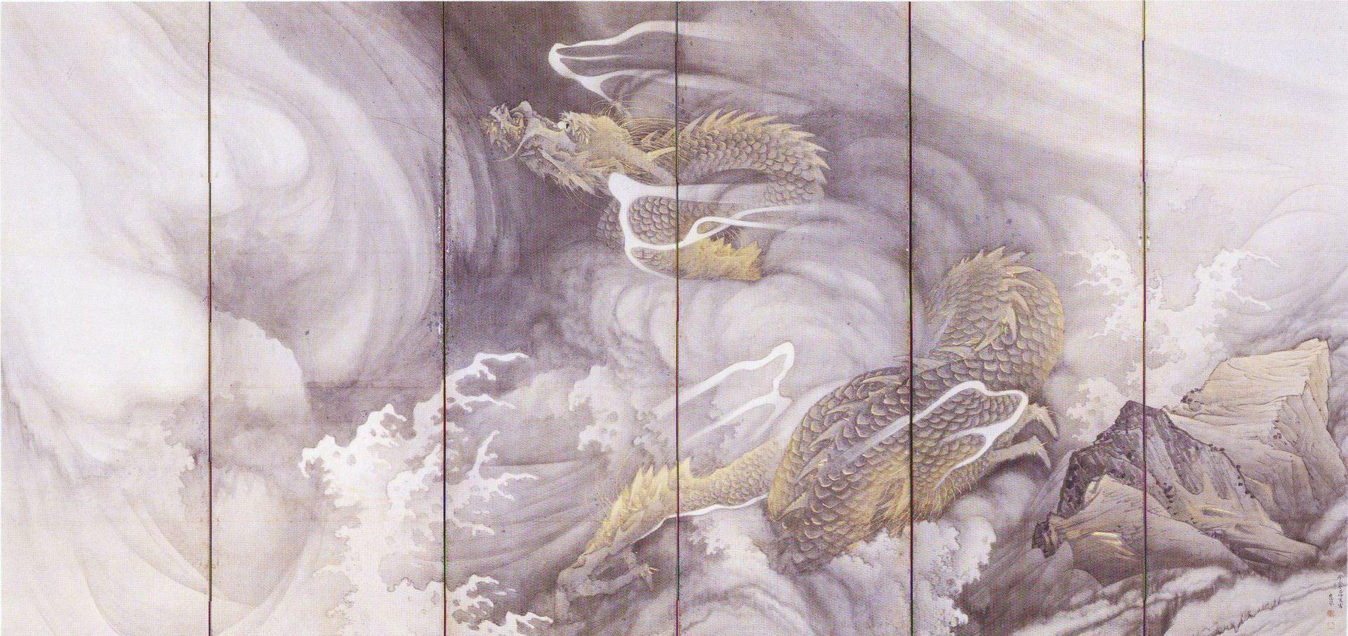 円山応挙の画像 p1_12