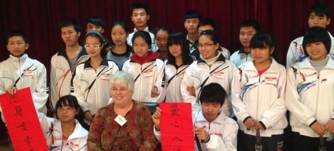 Qinzhou Tuition Gathering