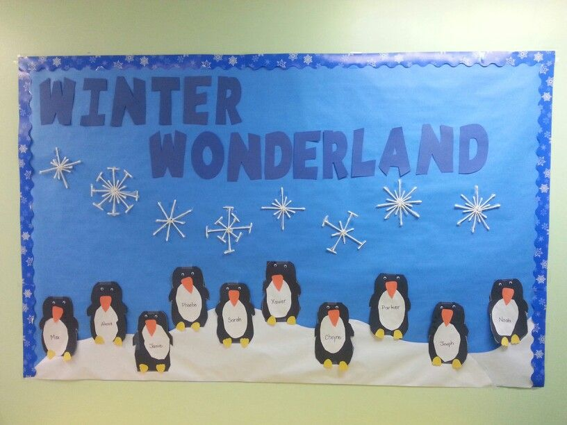 Classroom Winter Decor : Winter classroom decorations pre k teaching tools