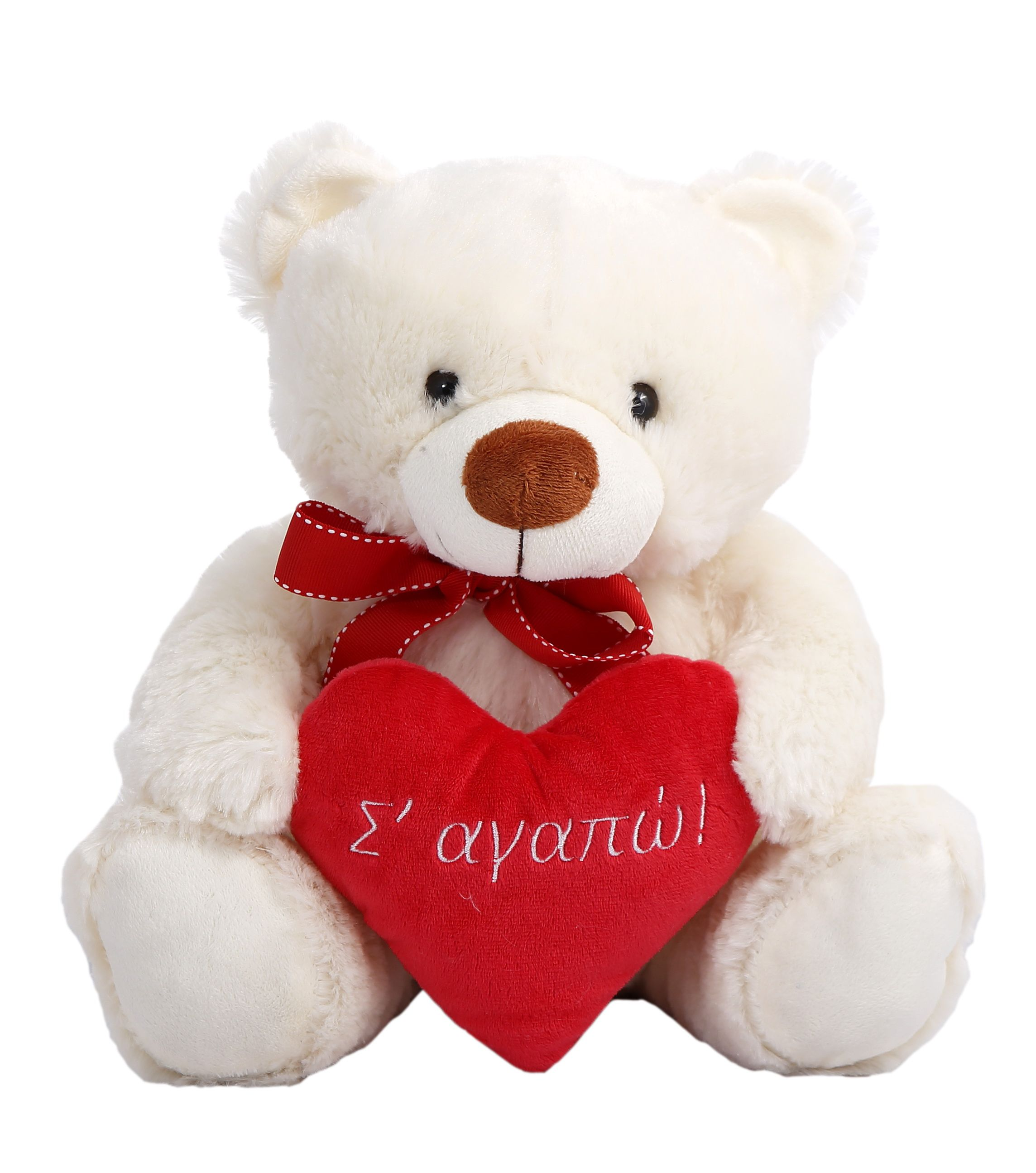 valentines day teddy bears nz
