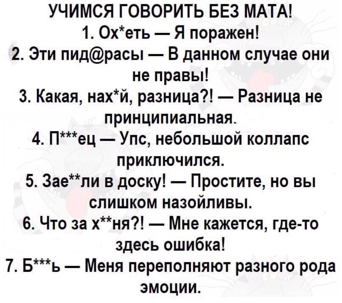 Анекдоты Бесплатно Маты Видео