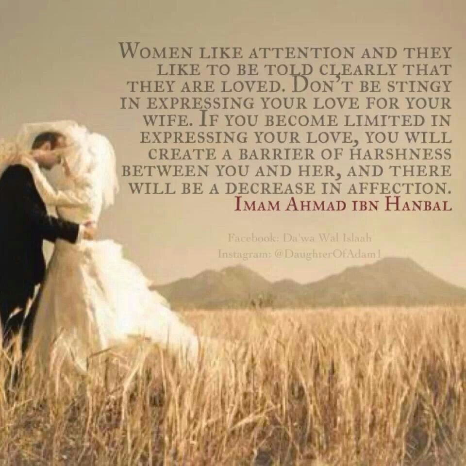 Imam Ahmad Ibn Hanbal | Islam | Pinterest
