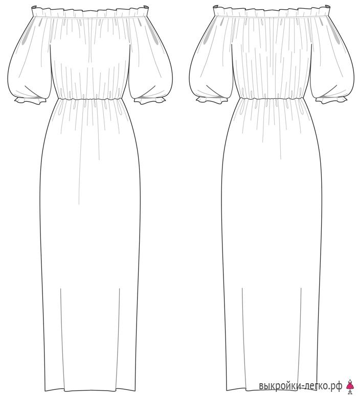 Платье в пол с открытыми плечами своими руками