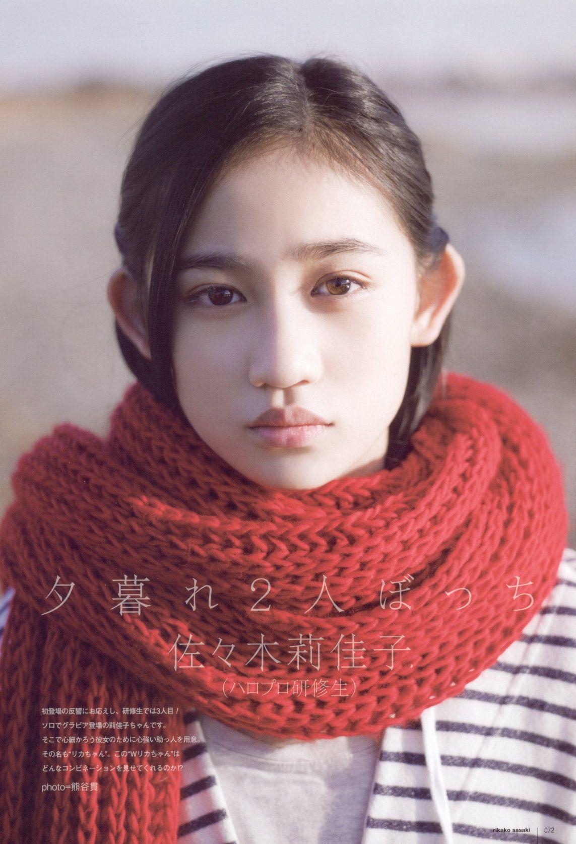 佐々木莉佳子の画像 p1_1
