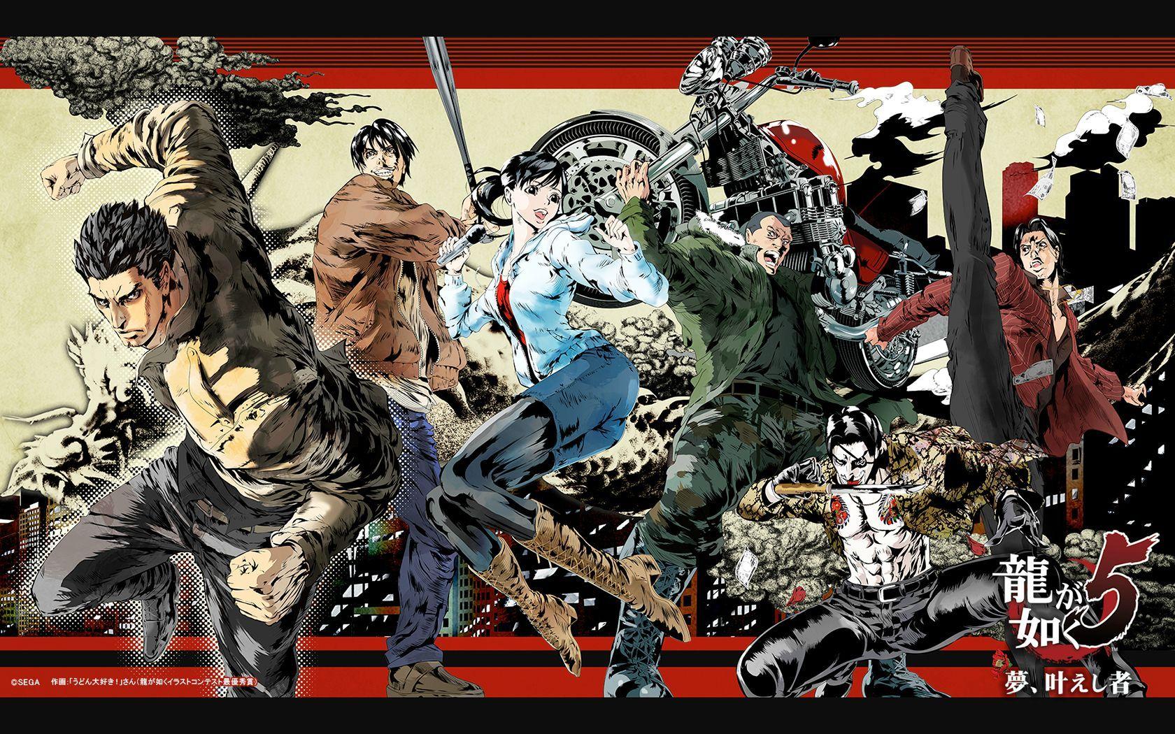 Yakuza 5 all games beta video games pinterest