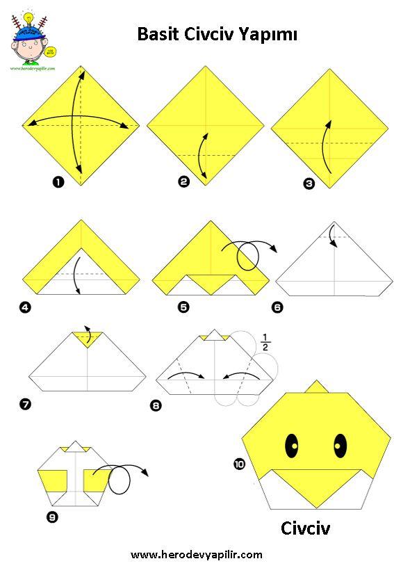 Оригами из бумаги самые простые для начинающих