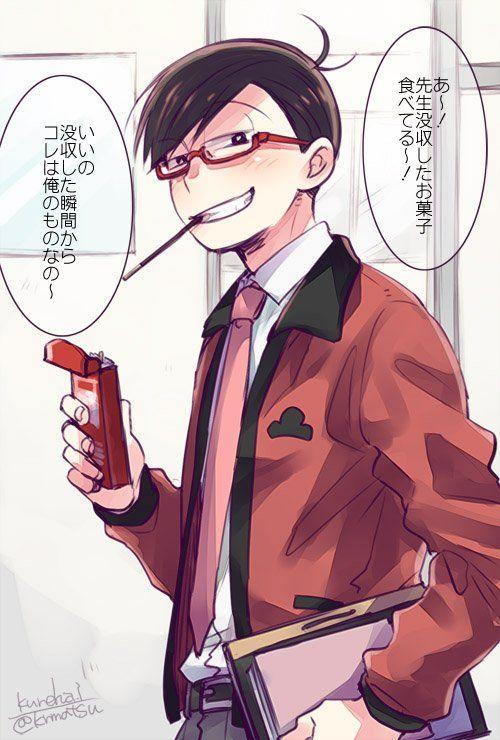 おそ松さんの画像 p1_21
