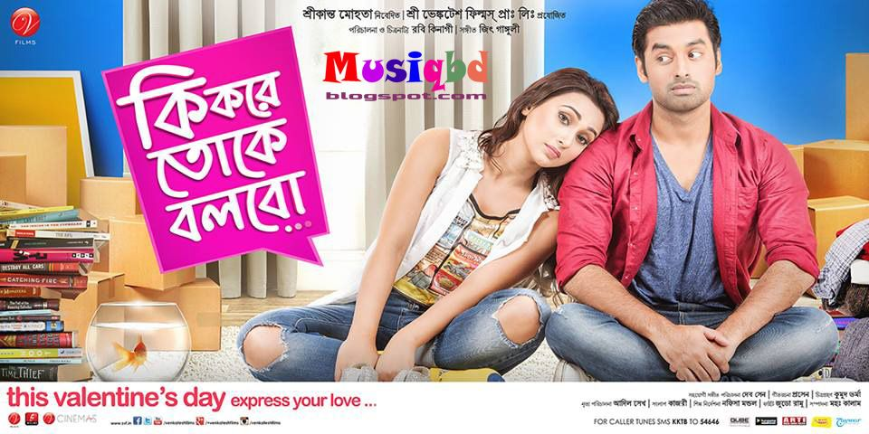 Jeet Wanted Bengali Full Movie Hd - Free HD video download