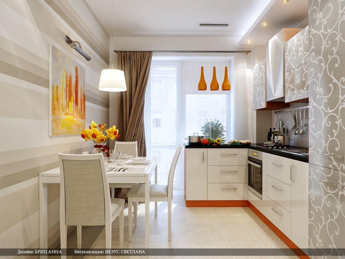 Интерьер кухни фото 12 кв метров с диваном и барной стойкой