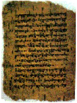 Página del texto sánscrito Átharva-veda