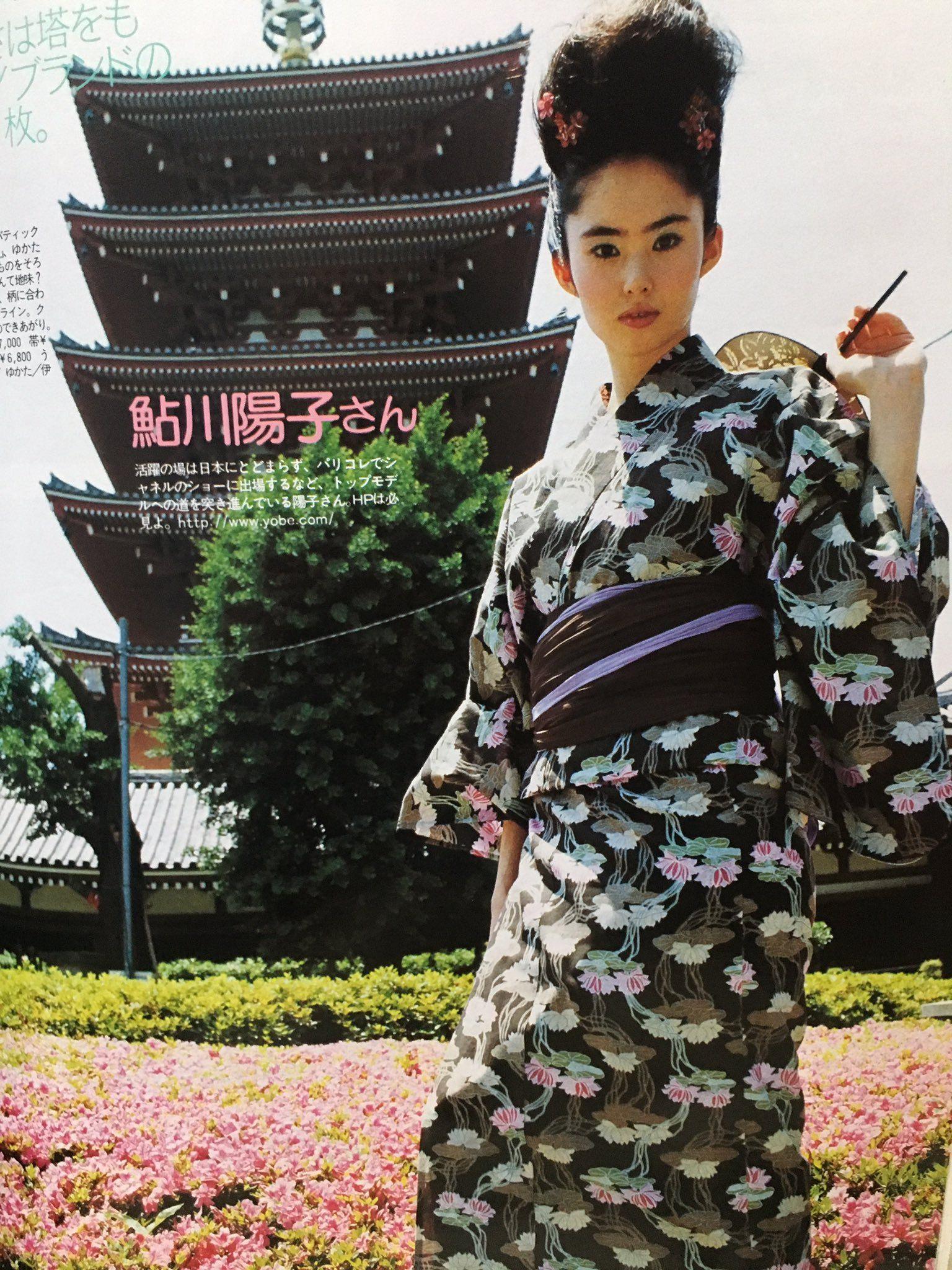 鮎川陽子の画像 p1_24