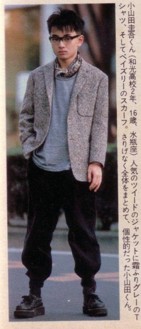 小山田圭吾の画像 p1_37