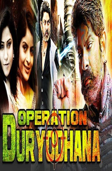 Free Download 3GP Movie (Hollywood Bollywood)