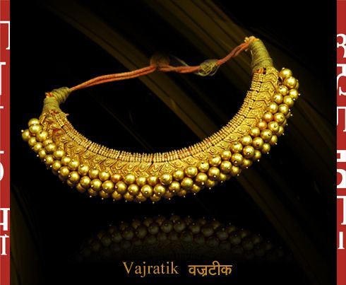 Traditional indian jewellery photo