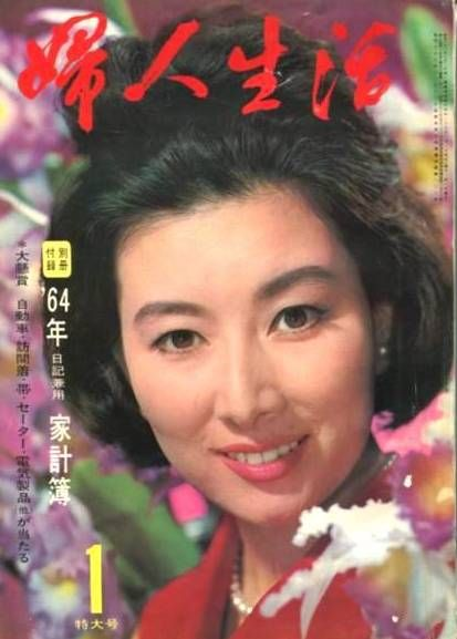 山本富士子の画像 p1_32