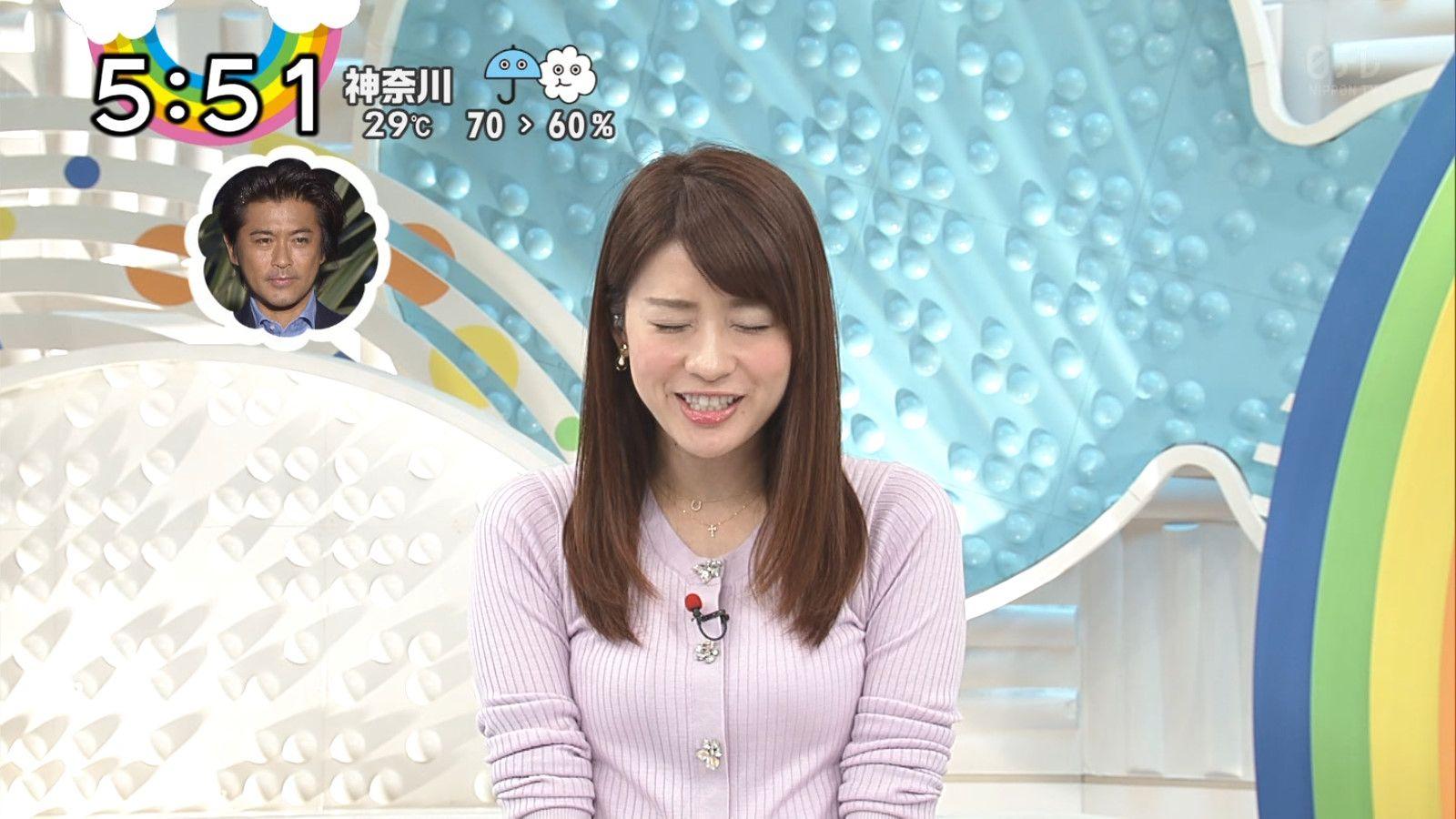 郡司恭子の画像 p1_28