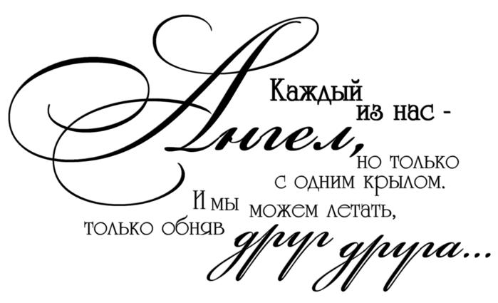 Цитаты на свадьбу в словах