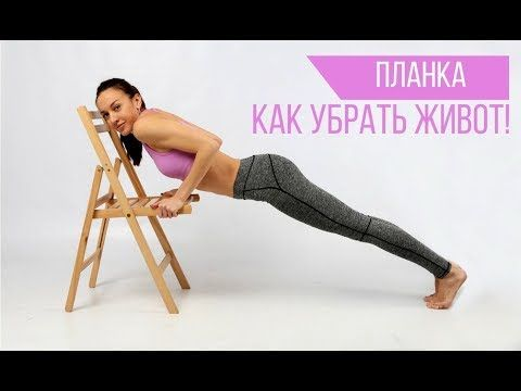 Тренировка для шпагата видео чат украина