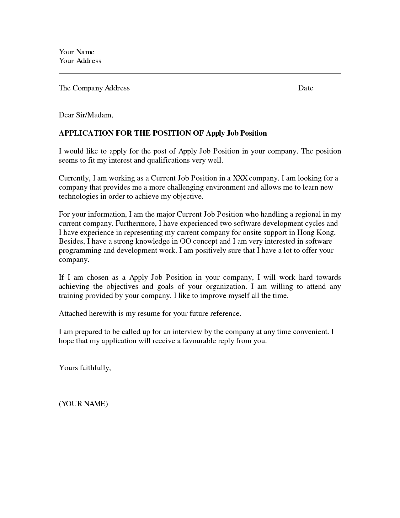 reference letter job application
