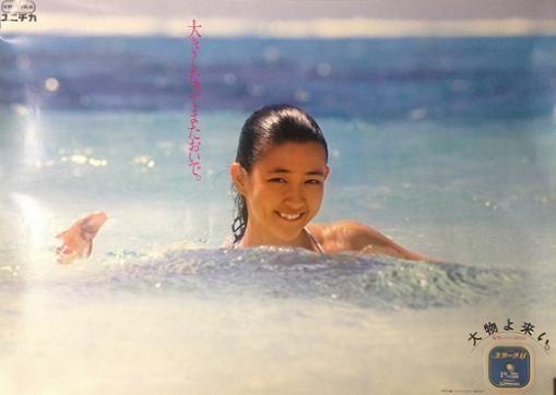 紺野美沙子の画像 p1_18