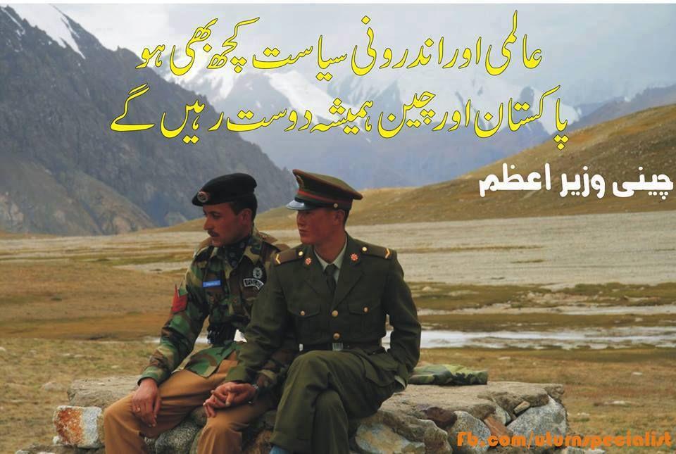 Pak Army Hd Wallpapers Wallpapersafari Images