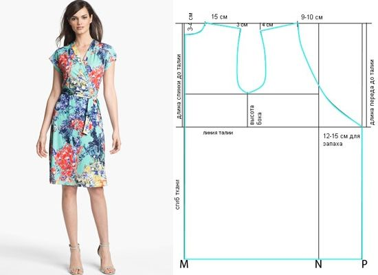 Сшить платье без выкройки из шелка