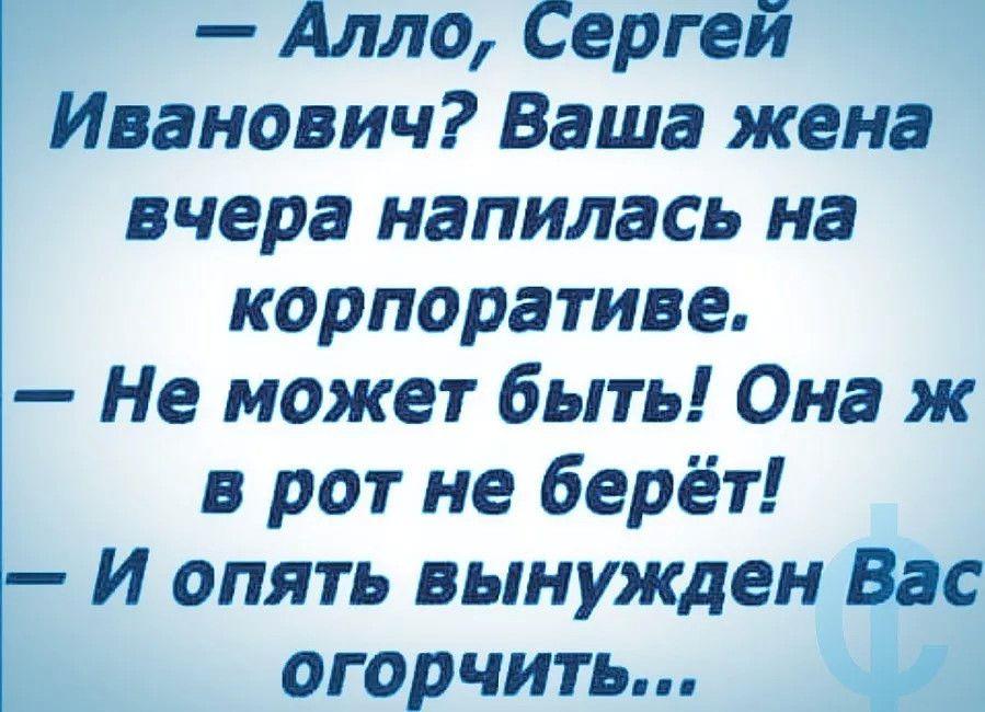 Анекдоты Про Роту