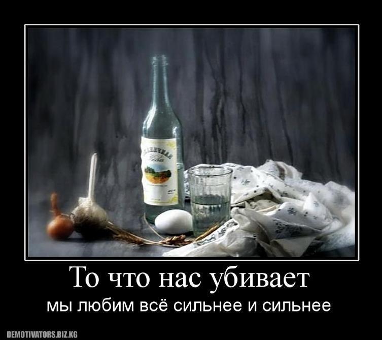 Заговоры от сильного пьянства запоя
